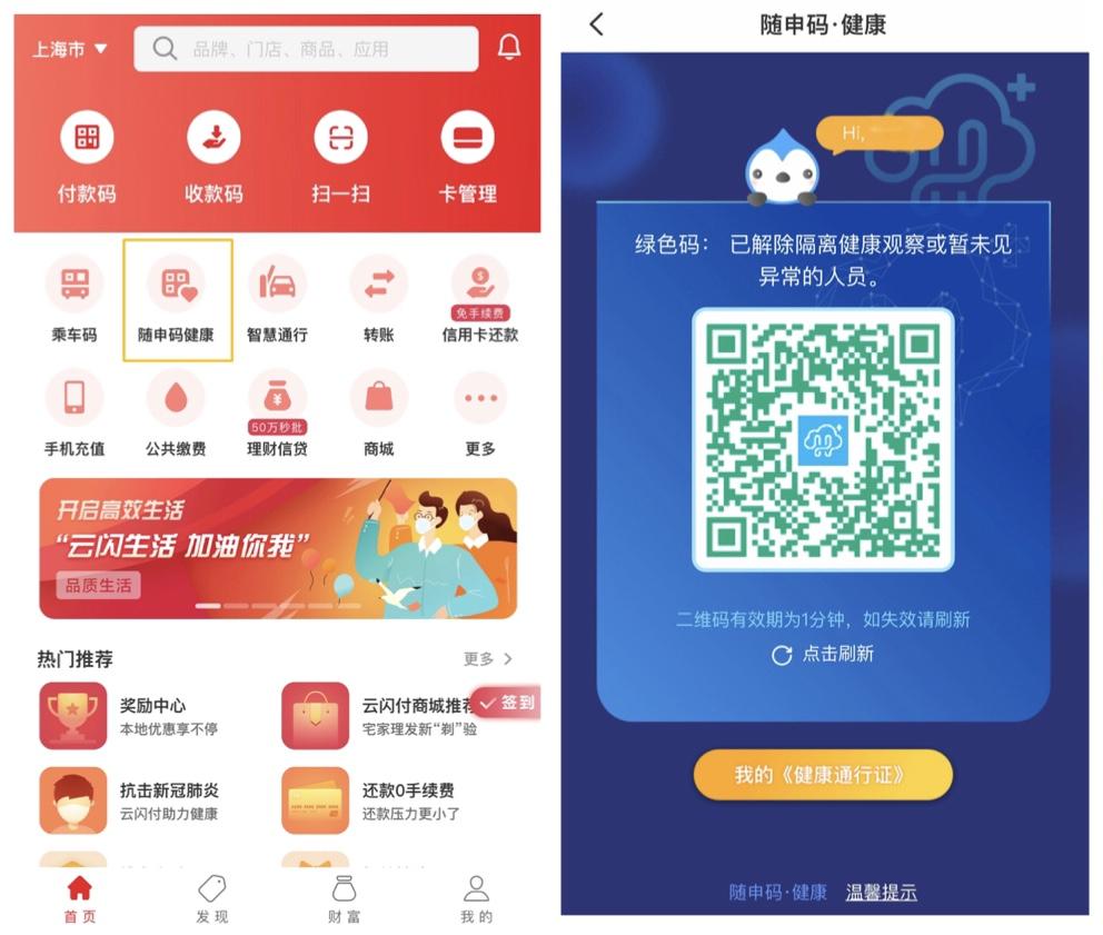 ballbet贝博足彩-ballbet平台下载-ballbet体育下载国500多个市县